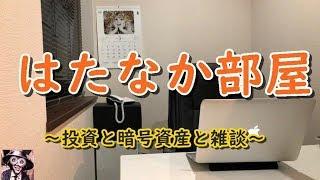 日本は遅れている。キャッシュレス化