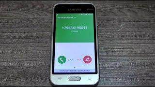 samsung Galaxy J1 mini prime (Gold) incoming call