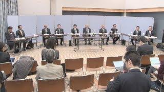 【HTBニュース】JR日高線 鵡川~様似間 バス転換へ