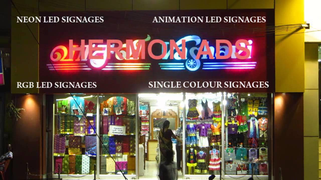 Hermon Ads Vasavi Madurai Animation L E D Name Board Youtube
