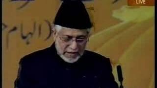 The Beliefs of Jama'at Ahmadiyya 4/4