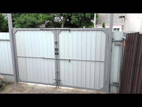 Как самому сделать ворота и калитку из профнастила