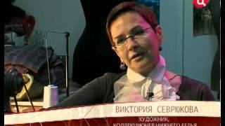 Советское неглиже. Хроники московского быта