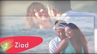 Ziad Bourji - Khayen / زياد برجي - خاين
