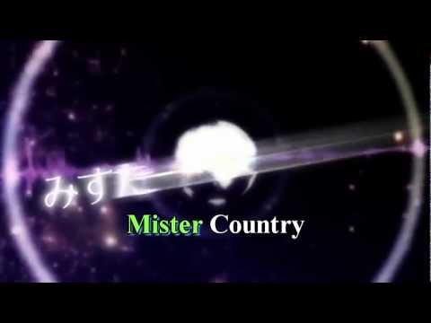 Hetalia - Mr. Country Off Vocal Romaji Karaoke
