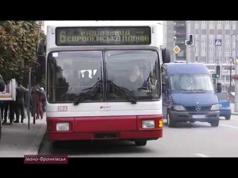 SMS оплата за проїзд в комунальному транспорті