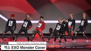 mongolian namja[4K직캠]엑소 EXO Monster Cover@20160930 Rock Music