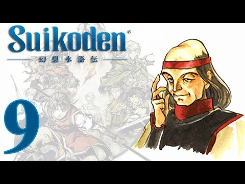 Suikoden: -9- Time to Build an Army!