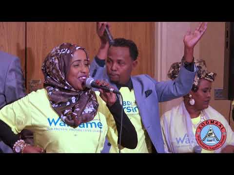 Hodan Abdirahman, Baajiyo, Sahro, Jaahuur Heestii Abdi Himiladeenii  2017