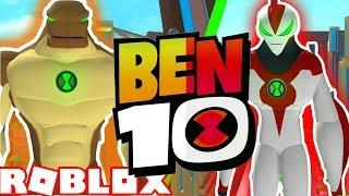 Ben 10 - HUMUNGOUSAUR vs WAY BIG in ROBLOX! (Ben 10 Arrival of Aliens)