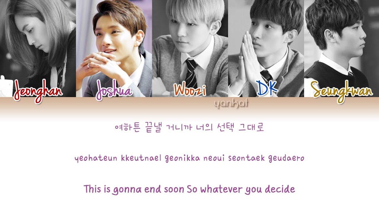 Yoon Jong Shin (윤종신) - Chocolate (with SEVENTEEN (세븐틴) Vocal Unit) (Color Coded Han|Rom|Eng Lyrics)