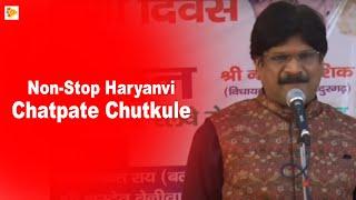 Non-Stop Haryanvi Chatpate Chutkule    Anil Agarvansi    Bahadurgarh Kavi Samelan 2016 #TauWood
