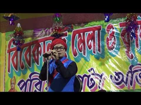 Vadu amar Gorobini song by Sourav Rup Banerjee // Full HD