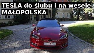 Tesla na wesele Małopolska (Dwór Sieraków)
