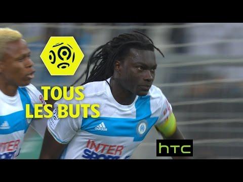 Tous les buts de la 38ème journée - Ligue 1 / 2016-17