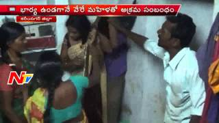 Extra Marital Affair | Husband caught red handed with lover | Wife brutally thrashed him