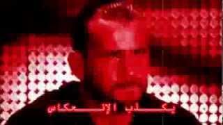أغنية  سي إم بانك 2013 مترجمة عربي