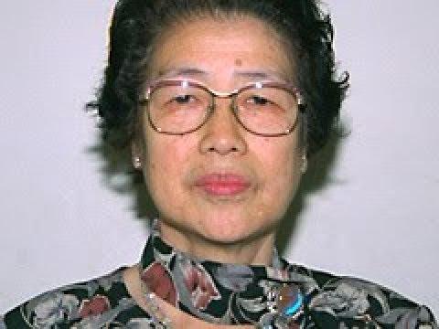 Katsuko Saruhashi turned radio katsuko saruhashi