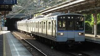 相模鉄道7000系 7754F 弥生台駅入線~発車【惜別 相鉄7000系】