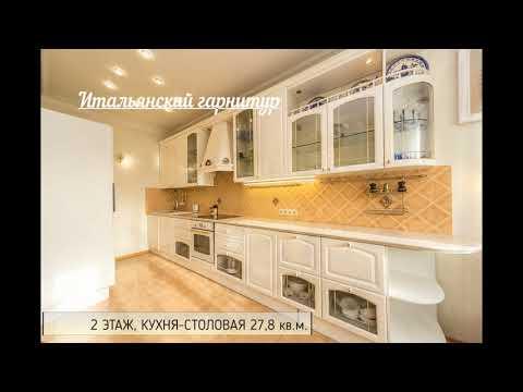 Продажа дома - г. Иркутск, микрорайон Первомайский, д. 77А