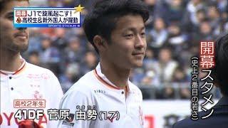 180225 スポーツスタジアム☆魂.