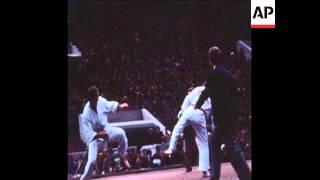 UNUSED 08/11/80 SECOND USSR KARATE TOURNAMENT IN LENINGRAD