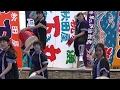 鎌倉女子大学 沖縄舞踊愛好会 - 五穀豊穣