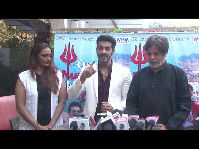 Launch of Actor & Singer KAISHAV ARORA'S new song OM NAMAH SHIVAYA