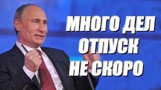 Суворов: Если уж товарища Сталина убили, то на товарища Путина желающих много найдется