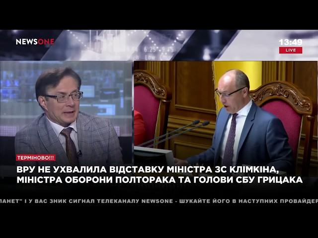 Анатолий Пешко. Зеленский понимает, что в первую очередь ему нужно остановить войну 06 06 19