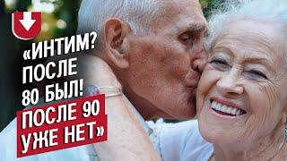 Стали парой после 70 Любовь и Анатолий Быть молодым в душе