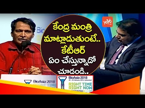 Minister #ktr Discussion with Minister Suresh Prabhu @ Bio Asia 2018 at HICC - Hyderabad | YOYO TV