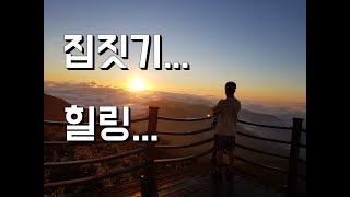[여원재 집짓기 39] 계단 마감 그리고.... 아무나 볼수없는 장면