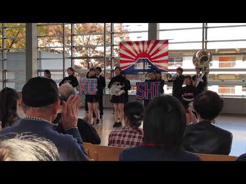 全日本学生應援團連盟本部記念祭第68回・國士館大學應援團リーダー部