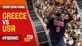 美國輸經典戰役-06 世錦賽 擊敗夢幻隊的希臘