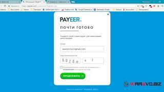 Регистрация кошелька в системе PAYEER 2018 - Обзор, отзывы, пополнение на сайте  Пеер кошелька