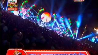 Chhorn Sovannareach@Cambodia beer Countdown 2015 Live on HMHDTV 31.12.14[S1]