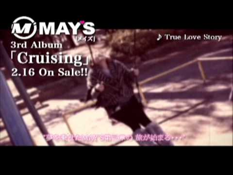 【PV】MAY'S/「True Love Story」(スペシャルショートVer.)