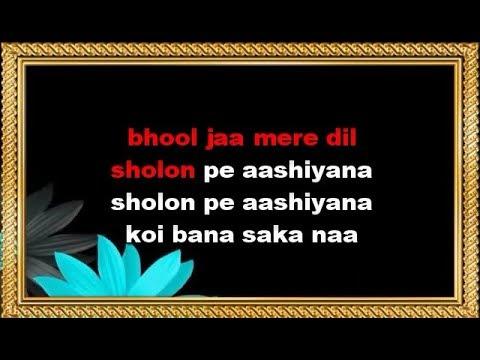 bhool ja mere dil sajjad ali mp3 free download