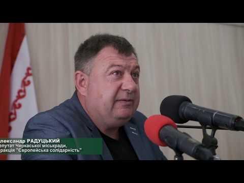 Телеканал АНТЕНА: Депутат Радуцький піддав критиці карантин та попросив Бондаренка звільнити чиновників