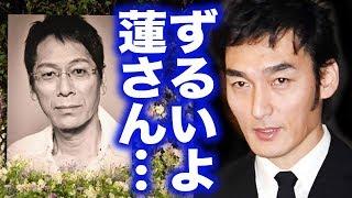 タレントで俳優の草なぎ剛が14日、東京・青山斎場で、2月21日に 急性心...