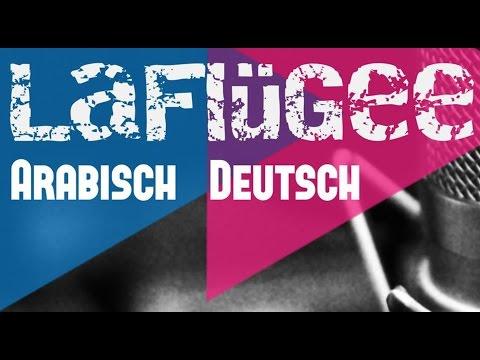 LaFlüGee -  Sendung vom 05.07.16 ohne die Songs  (CC-BY-SA)
