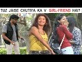 ULTIMATE Chutiyapa ON GIRLS ! Comment Trolling Prank,FunkyTv