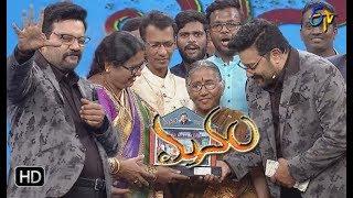 Manam | 22nd January 2019 | Full Episode | ETV Telugu