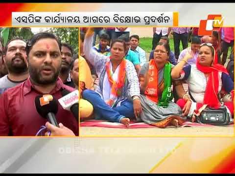BJP Stage Demo against BJD Hartal   Odisha latest news - OTV