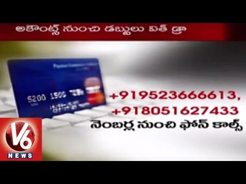 Nigerian Online fraud by tracking ATM Pin Numbers | Online Fraud  (07-08-2015)