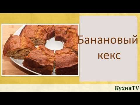 Рецепт десерта конфеты Баунти. Пошаговые Видео рецепты!