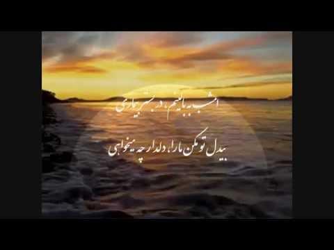 Baktash Nori Poem..DeklemeD By: MilaD Sharif