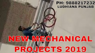 Mechanical Engineering project for b-tech m -tech students