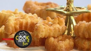Cook With Fun - 07th April 2018